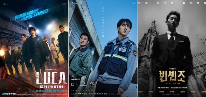 전지현x송중기x이승기x박보영x주지훈…tvN, 2021년 '꽉찬' 라인업